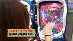#9 三流/リング終焉ノ刻/ひぐらしのなく頃に〜叫〜/動画