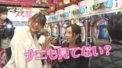#13 マネメス豚2/北斗無双/シンフォギア /金富士199/動画