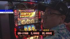 #1 ノックアウト/押忍!番長3/ハナビ/バーサス/動画