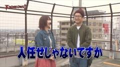 #9 ノックアウト2/バジ絆/番長A/動画