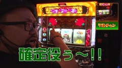 #12 全ツEX/沖ドキ/動画