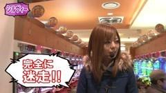 #5 パチマガGIGAWARS シーズン2/コードギアス/花の慶次SP〜琉/動画