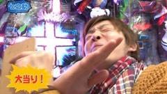 #12 パチマガGIGAWARS シーズン2/コードギアス/仮面ライダーV3/動画
