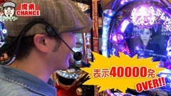 #4 パチマガGIGAWARS シーズン3/海猿/牙狼外伝 桃幻の笛/動画