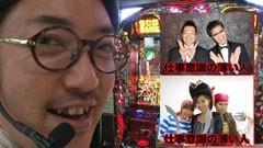 #12船長タック2nd/ハーデス/動画