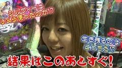 #12 パチマガGIGAWARS シーズン3/CR戦乱BurST!/動画