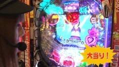 #1 パチマガGIGAWARS シーズン4/CRうる星やつら/動画