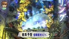 #9 パチマガ シーズン4/CRリング運命の日/CR坂本冬美/動画