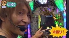 #7 パチマガ シーズン5/CR ayumi hamasaki2/動画