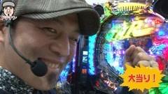 #8 パチマガ シーズン5/CR ayumi hamasaki2/動画