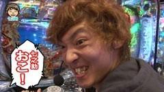 #10 パチマガ シーズン5/CR FEVER KODA KUMI LEGEND LIVE/動画