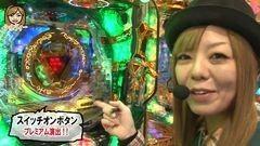 #10 パチマガ シーズン6/真・花の慶次/エヴァ9/CRキン肉マン/動画