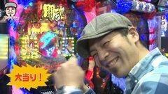 #13 パチマガ シーズン6/CR燃える闘魂アントニオ猪木/動画