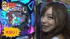 #1 パチマガ シーズン7/CR 弾球黙示録カイジ3/CR麻雀姫伝/動画