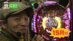 #6 パチマガ シーズン7/CRウルトラバトル烈伝 戦えゼロ!/動画