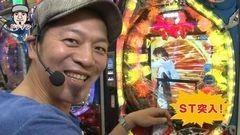 #13 パチマガ シーズン7/CRフィーバー宇宙戦艦ヤマト/動画