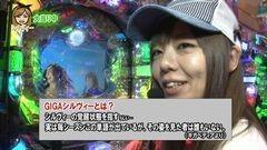 #5 パチマガ シーズン8/CRヤッターマン/CRトランスフォーマー/動画