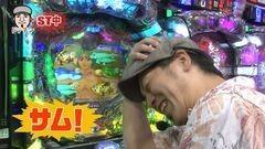 #7 パチマガ シーズン8/リング-呪い再び-/麻雀物語2/戦国無双 くのいち/動画