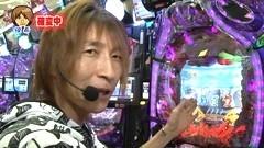 #4 パチマガ シーズン9/SUPER電役ナナシーDX/CR神獣王2/動画
