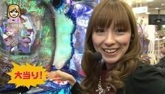 #6 パチマガ シーズン9/ヱヴァ10/義風堂々!!/動画