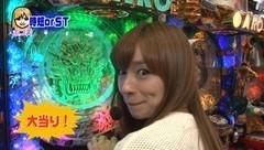 #7 パチマガ シーズン9/CR牙狼 魔戒ノ花/動画