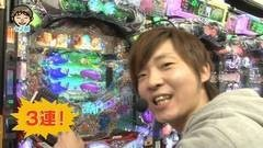 #4 パチマガ シーズン10/CRアクエリオンEVOL/バカボット!/動画