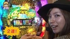 #10 パチマガ シーズン10/北斗 慈母/乙フェス/魔戒ノ花/動画