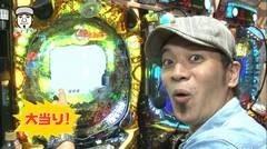 #13 パチマガ シーズン11/CR牙狼 復刻版/動画