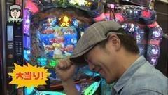 #1 パチマガ シーズン12/巨人の星〜情熱の炎〜/海物語JP/動画