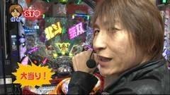 #4 パチマガ シーズン12/北斗無双/スーパーマンLimitBreak/動画