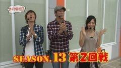 #3 パチマガ シーズン13/sp海M55X3/スターウォーズ/海JAP桃鉄/動画