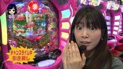 #7 パチマガ シーズン13/牙狼復刻/ラブ嬢+/沖海4/金色ザルバ/動画