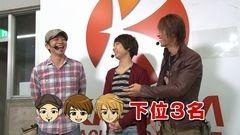 #9 パチマガ シーズン13/ルパンLupin The End/大海BL/動画