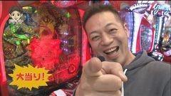 #5 パチマガ シーズン14/ヱヴァ11/ANOTHER牙狼/天下一閃/動画