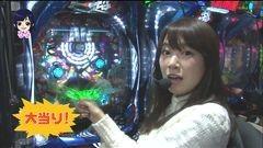 #7 パチマガ シーズン14/GANTZ/ソフトオンデマンド/動画