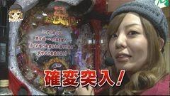 #10 パチマガ シーズン14/戦国乙女花/銭形でんぱ/ナナシーDX/動画