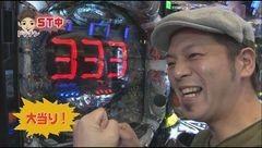 #8 パチマガ シーズン15/北斗7/ドラセグ2/北斗無双 甘/動画