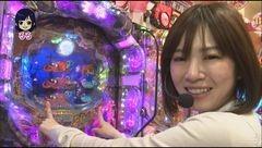 #10 パチマガ シーズン15/真・北斗無双/北斗の拳7/動画