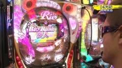 #107 実戦塾/仕事人V/北斗無双2/CR Rio2/動画