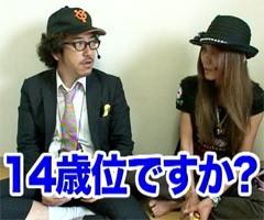 #32木村魚拓の窓際の向こうにNIYA/動画