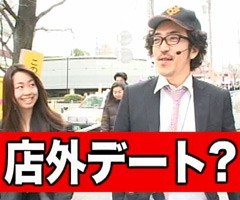 #59木村魚拓の窓際の向こうに三橋玲子/動画