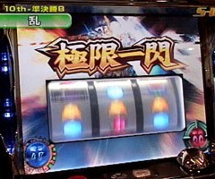 #140 S-1GRAND PRIX「10th Season」準決勝Bブロック後半/動画