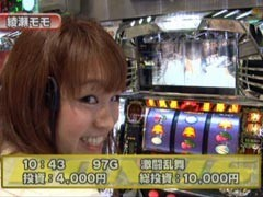 #185 S-1GRAND PRIX「12th Season」準決勝Aブロック前半/動画