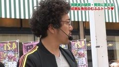 #46 ツキとスッポンぽん/ミリゴ凱旋/アナゴ/動画
