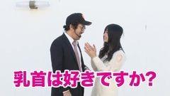 #210 木村魚拓の窓際の向こうに/大槻ひびき/動画