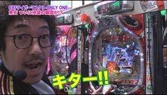 #135 ツキとスッポンぽん/CRF タイガーマスク3 -ONLY ONE-/動画