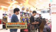 #10 三流/リング終焉ノ刻/ひぐらしのなく頃に〜叫〜/動画