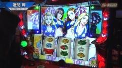 #539 S-1GRAND PRIX 「28th Season」準決勝Bブロック前半/動画