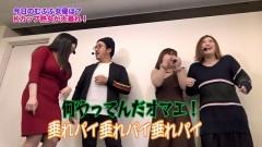 #285 ツキとスッポンぽん/PA元祖大工の源さん/ぱちんこ劇場版まどマギ/動画