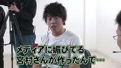 沖と魚拓の麻雀ロワイヤル RETURNS 第262話/動画